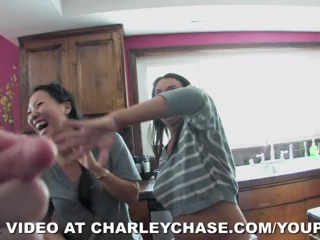 Charley Chase Butt Plug