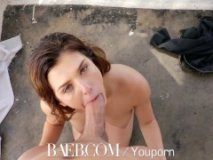 Picture BAEB Babe Leah Gotti seduces and fucks photo...