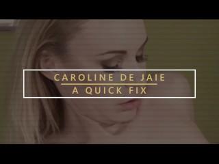 Karups - Busty Cougar Caroline De Jaie Fucks Repair Guy