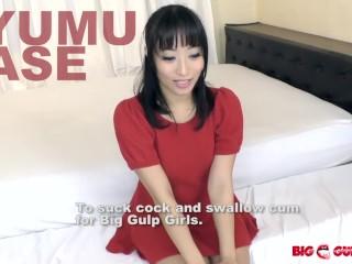 Swallow/kase blowjob pov cute ayumu