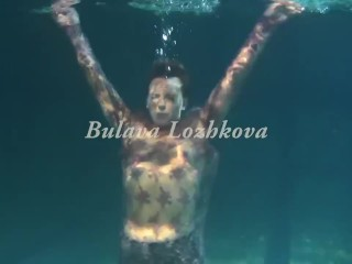 Dressed underwater beauty Bulava Lozhkova swimming naked