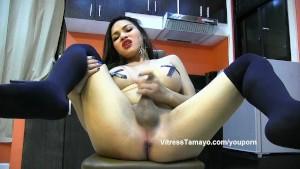 Vitress Tamayo the rick star