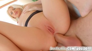 Asstraffic cute blonde enjoys anal sex outside