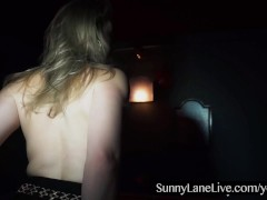 VIP LapDance From XXX Superstar Sunny Lane
