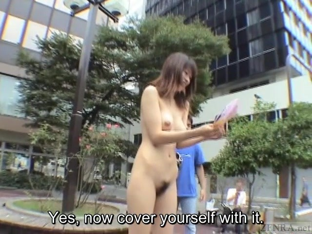 Subtitled Extreme Japanese Public Nudity Striptease In -9261