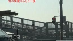 Subtitled busty Japanese public...