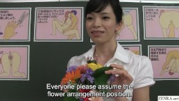 Bizarre JAV flowers in...