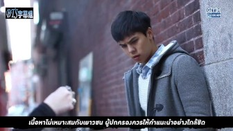 JAVCTV.COM:Hormones Season2 ep06.mp4
